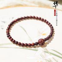 Red Sandalwood Wooden Carved Lotus Loose Beads Mala Real Natural Wood Japa Bracelet Tibetan Buddhism Fine Jewellry Beaded, Strands