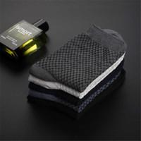 Ranmo Hombres Cómodos Calcetines de negocios transpirables Casual Bambú Fibra Sólido Color Soft Todo Temporada Calcetines X0710