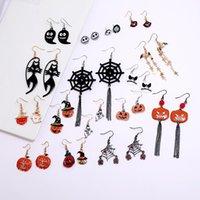 Stud KOJ Women Halloween Horror Ghost Pendant Earrings Pumpkin Jewelry Skull Skeleton Statement Party Christmas Gifts