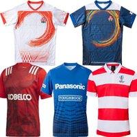 2019 2020 2021 2022 Japan Sankt Rugby Jerseys Panasonic Suntory Sungoliath 19 20 21 Toshiba Wild Ritter Home Away shirts Sport S-5XL