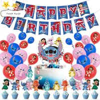 1Set Stitched Party Supplies Stitching Balloons Happy Birthday Banner Cake Topper Baby Shower Decorations Boy Kids Toy Gift Decoration