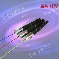 Luz roja verde azul violeta Puntero de pluma láser de solo punto / indicador Linterna de regalo GVVC806