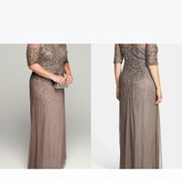 Sheer Plus Size Mother of the Bride Groom Dresses with Short Sleeves Shiny Sequins Full Length Evening Gowns For Women