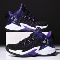 Knitted Fabric Children's Basketball 2021 New Boys' Breathable Spring Middle School Kids' Sports Shoes NYUH