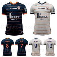 HSC Montpellier Soccer 11 Teji Savanier Jerseys 6 Junior Sambia 19 Stephy Mavididi 21 Sepe Elye Wahi 25 Florent Mollet 7 Mihailo Ristic 2021-2022 Football Shirt Kits