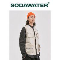 Multi Pockets Cargo Vest Men Japanese Streetwear 2021 Stylish Solid Color Zipper Sleeveless Jacket 2062S Men's Vests