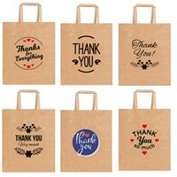 PEIGE Kraft Gift Wrap Paper Bags with Handles Bulk Brown Thank you Shopping Christmas Holiday