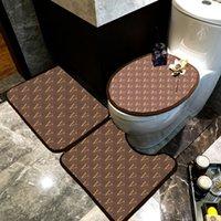 Classic Brand Универсальный туалетные сиденья охватывает мягкое чувство нескользкий многоразовый ванна коврик три части наборы для ванной