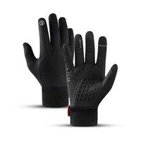 Ski Gloves Autumn winter Outdoor Riding Warm Non-slip Men women Sports Touch Screen Bicycle Motorcycle Waterproof Running