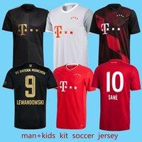 바이에른 축구 유니폼 21/22 Lewandowski Sane Goretzka Munich Coman Muller Davies 축구 셔츠 남성 키트 2021-2022 Humanrace 4 4
