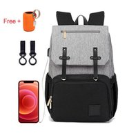 Multifunction Diaper Bag For Mom High Quality Maternity Baby Care Nappy Bags Fashion Mommy Outdoor Travel Backpack 2021