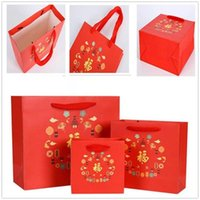 Year Spring Festival Chinese Red Gift Paper Bag Packaging Wedding Handbag Party Favor Candy Tote Bags Wrapping Wrap