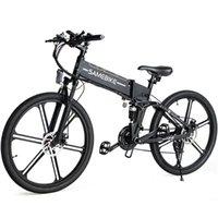Samebike Lo26-II Электрические Ebike Велосипед 2 Колеса Электрические велосипеды 26 дюймов Белый / Черный Мопедный Бийк 500 Вт 48 В5 км / ч