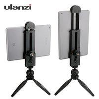Ulanzi 5-12 '' Tablet Mount Tripod Stand، Tabletop وسادة محول المشبك حامل ترايبود لباد الهواء برو ميني 2 3 4 xiaomi mipad 2 pc 210317