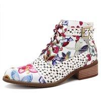 NewNew Tobillo Botas Mujeres Hermosas botas de estampado floral botas de goma femeninas para las mujeres zapatos con cremallera resistentes al desgaste. Xz-071