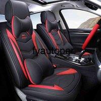 Car Seat Cover Set Leather Full Surround Automobile Seat Covers Automotive Goods For BMW Toyota Hyundai Kia Ford Mazda Golf