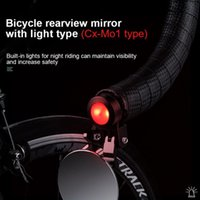 Bike Groupsets MTB Bicycle Mirror Road Handlebar Plug Convex Reflector With Light Rear View Cycling Supplies Sports Equipment