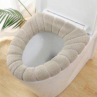 Сиденье для унитаза 4 шт. Универсальная удобная ванная комната CloseStool Mat Case Крышка моющиеся теплые прокладки многоразовые биде # 2P