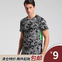 C ma43 homens jogging roupas com camuflagem esportes de mangas curtas
