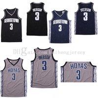 قميص رجالي جورج تاون هواس ايفرسون كلية جيرسي 3ai جامعة كرة السلة ارتداء حجم S-2XL تسليم سريع