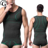 Homens shaper de bambu emagrecimento ginecomastia espartilho peito border corpo conjunto de cintura trimmer aparador de barriga