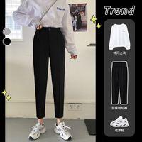 Harlem Pants Women's Spring and Summer Loose Straight Suit Casual High Waist Slim Black Nine Point Radish Leg Trousers