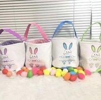 Canvas Pascua Bunny Eggs Tote Bag Conejo Cesta Creativa Hogar Proveedor Cubo de Pascua para Festival para niños Fiesta de regalos Suministros