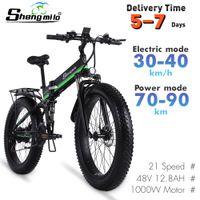 MX01 26 inç katlanır elektrikli 1000 W dağ bisikleti 4.0 şehir yağ lastik bisiklet 48 v lityum pil shengmilo e-bike