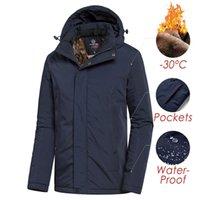 Men Winter Casual Long Thick Fleece Hooded Waterproof Parkas Jacket Coat Outwear Fashion Pockets Parka -58 210922