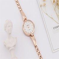 Top Korea Bracelet Bracelet Lady Ley Rose Oro Gold Watch Studenti della scuola media