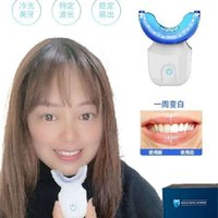 U-shaped tooth beautifier lazy automatic oral electric toothbrush charging ultrasonic vibration white teeth