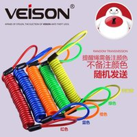 150cm Motorcycle Bike Alarm Disc Lock Reminder Colorful Ropes Antitheft Security Spring Cable Motorbike Theft Protection