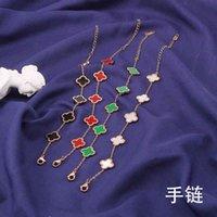 Koreanische Version Einfache Persönlichkeit 18k Rose Gold Titan-Stahl Vier Blatt-Klee-Armband