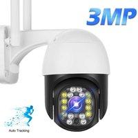 3MP HD WiFi IP Camera Outdoor Auto Tracking PTZ Security Camera 1080P Mini Speed Dome Camera Two Way Audio CCTV Surveillance