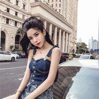 قمصان تي شيرت ملهى ليلي مثير الرقبة أكمام الدينيم ملفوفة حزام الصدر قصيرة مفتوحة السرة حمالة أعلى أنثى