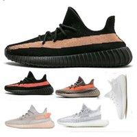 2021 V2 Negro No reflectivo Yechher Shoe Clay Asriel Israfil Eliada Shoes estáticos Zyon Lino Sneaker Descuento Tenis