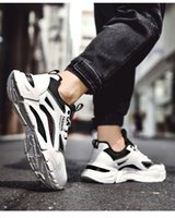 أحذية رياضية عالية الجودة سميكة أسفل أبيض أسود في الهواء الطلق أحذية رياضية sof وحيد الكلاسيكية الرجال حذاء رياضة المصنع مباشرة بيع الأحذية الجري # 11