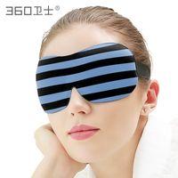 يمكن طباعة قناع العين الستيريو ثلاثي الأبعاد