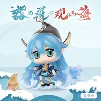 Decorative Objects & Figurines Blind Box Onmyoji Taoist Temple Mountain And Sea Confirm The Style Handmade Tide Play Model Collection Decora