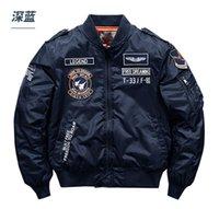Мужская куртка модная ветровка короткая воздушная лыжная одежда из кожи и осенний сезон Большой размер свободный карманный размер, 8xL для мужчин