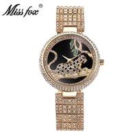 Женщины Часы Мода Черный Леопардовый Золотые Часы Алмазные Женские Лучшие Женские Наручные часы