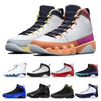 Mens 농구 신발 9s jumpman 9 세계 대학 레이서 블루 멀티 컬러 체육관 빨간색 트레이너 야외 스포츠 sneaker ourdoor