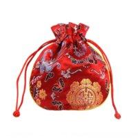 LP7 Yuxiang صناديق التعبئة والتغليف الخاصة سعر خاص Yuxiang سعر خاص jewelrprice هدية الديباج صناديق مجوهرات brocade حقيبة مجوهرات حقيبة