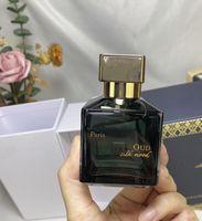 놀라운 고귀한 아가씨 향수 여성 향수 고품질의 긴 - 향수 신선한 높은 높은 - 540 여성 향수 EDP 70ml 무료 배송