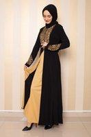 Etnik Giyim Müslüman Abiye Elbise İslami Başörtüsü Gipür İşlemeli Düğün Nişan Dubai Ramazan Mübarek
