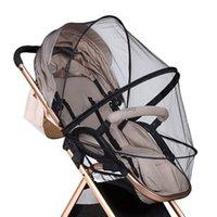 آمن للأطفال سرير البعوض صافي الطفل دفع كرسي مكافحة علة المعاوضة الرضع حماية شبكة عربة اكسسوارات