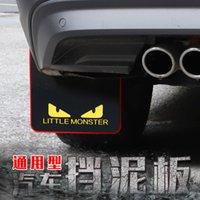 4 шт. Универсальный передний задний грязевой фендерной углеродного волокна эффект MUDFLAPS SPLASH GRAWARD для автомобильного внедорожника Пикап