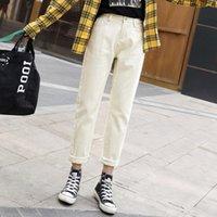 Jeans Autunno Autunno Sciorsoso Coreano Harem Hem High Vita Ravanello Chic Straight Tube Daddy