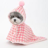 Couvertures pour animaux de compagnie Couvertures de mode Chiens de mode Cats Sleep Sacs Puppy Canapé-lit Couverture Chihuahua Yorkshire Bulldog Schnauzer Robes 289 S2