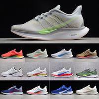 Chaussures préférentielles PEGASUS 35 Turbo Running Chaussures pour Mens Femmes Designer léger Coloré Gridiron Black Souscover Gyakusou Blue Off Baskets Taille 36-45